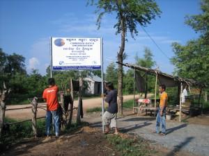 Tussentijds verslag sanitatie project Takeo cambodia