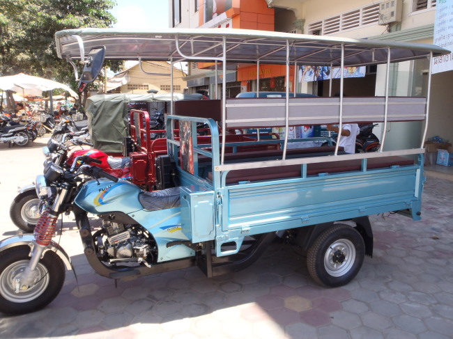 Cambodia-Dutch Ambulance