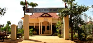 medical post